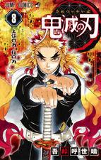 Demon Slayer Kimetsu No Yaiba Vol.8 2019 Japan Animation Original Work Comic