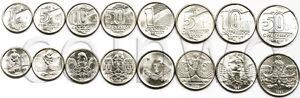 BRAZIL 8 COINS SET 1989-1992 PROFESSIONS UNC (5 cruseiros aUNC) (#1459)