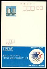 JAPAN - GIAPPONE - Intero post. - 1984 - Cartolina Pubblicitaria: IBM - Olimpiad