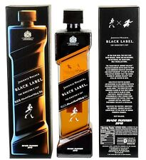 Johnnie Walker Black Label Limited Edition Blade Runner 2049 The Director's Cut