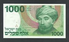ISRAEL 1000 SHEQALIM ERROR maimondes RARAV 1983 p-49b UNC