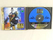 SANGOKUSHI Koumei Den Komei Sega Saturn Koei Import JAPAN Video Game ss