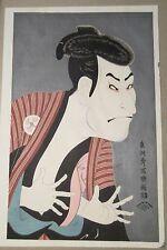 antique original figural play man japanese block print art portrait kabuki
