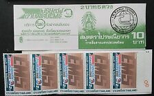 Thailand 1986 Express Mail Service Booklet. MNH.
