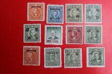 1946 china stamp unused