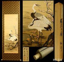 "Hanging Scroll by Taki Katei  ""滝和亭"" -""Cranes and Ume Tree"" -Japan- Meiji w/box"