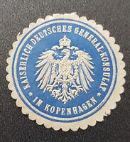 Kaiserlich Deutsches General-Konsulat Kopenhagen ( Denmark) LETTER SEAL (7710-3)