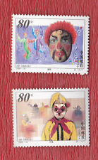 China 2000-19 Puppets and Masks 木�和�具 Complete 2V, mnh