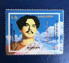 Bangladesh Poet Composer Kazi Nazrul Islam Major Color Missing Error MNH