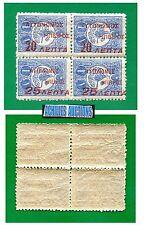 Autonomus Epirus 1914 Argyrokastro RRR Block 4 stamps (20L&25L/1pi.) ERROR [7P]