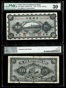 Superb Rare Genuine 1922 China Sino-Scandinavian Bank 10 Yuan Banknote in PMG30