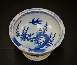 Rare Japanese Meiji Period Blue White Hirado Saki Cup Rinser Pedestal Bowl