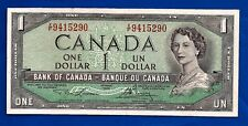 1954 CANADA Canadian ONE 1 DOLLAR BILL prefix X/F NOTE AU