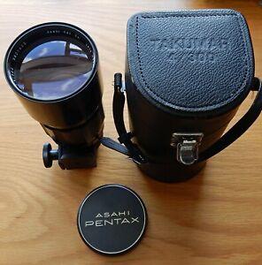 MINTY PENTAX 300mm f4 SUPER-TAKUMAR PRIME TELEPHOTO LENS  IN ORIGINAL CASE