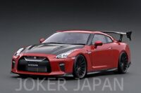 Ignition Model IG1759 1/18 Nissan GT-R (R35) Premium Edition Red