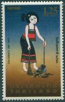 Thailand 1983 SG1130 1b.25 Childrens Day MNH