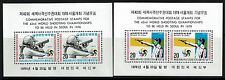 Korea SC# 1113a and 1114a, Mint Never Hinged, ink dot on 1114a -  Lot 010117