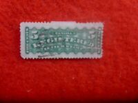 1888 CANADA GREEN REGISTERED LETTER STAMP 5 CENTS USED
