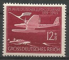 German Rare Nazi Stamp WW2 WWII 3 Reich German Flight Mail Air Mail Airmail MNH