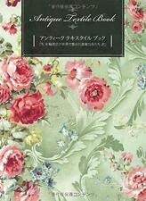 ANTIQUE TEXTILE BOOK 9784529055062 From Japan