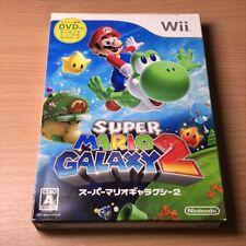 de390 Good Wii Super Mario Galaxy 2 JP Japan import