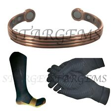 MAGNETIC COPPER BANGLE GLOVES COMPRESSION SOCKS ARTHRITIS PAIN RELIEF GIFT SET