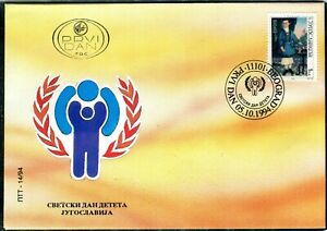 2678c - Yugoslavia 1994 - Children`s Day - FDC