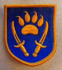 ARMY PATCH, COMBINED FORCES COMMAND-AFGHANISTAN, FIRST STYLE,WORN 6 MOS.ONLY