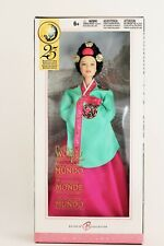 BARBIE Dolls of the World, Princess Korea. Pink Label. 25Th Anniversary.