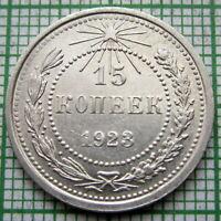 RUSSIA RSFSR 1923 15 KOPEKS, SILVER HIGH GRADE