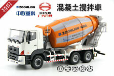 Alloy SIKU Volvo hydraulic excavator construction model (L)