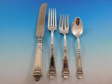 Lansdowne By Gorham Sterling Silver Dinner Size Place Setting(s) 4pc