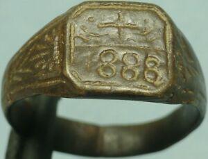 "19TH C. BRONZE RING, ""1888"""