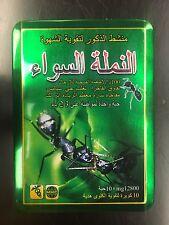 GREEN PILL ANT - 10 - 1 BLACK TIN - FREE SHIPPING