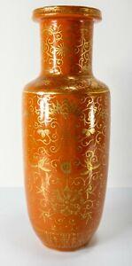 Antique Chinese Orange Ground Rouleau Vase with Gilt Decoration Lamp Lotus Shou
