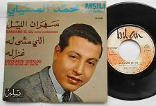 *MSILI MOHAMED Sahrane El Lil '60s MIDDLE EAST ARAB Made in FRANCE PS 45 Bel Air