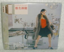 Sheena Ringo Muzai moratorium Taiwan Special CD+Booklet (Shiina)