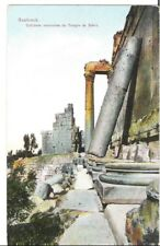 Lebanon Old Postcard Middle East Spilled Columns of the Sun Temple, Baalbek