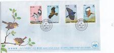 "H. K.1988,  ""HONG KONG BIRDS"" STAMP SET ON CHINA PHILATELIC ASSOCIATION FDC"