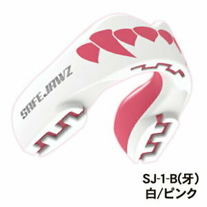 ISAMI Extro Mouthpiece Fang White/Pink with Case for Adult free shipping from JP