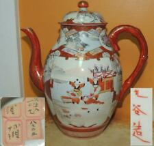 "Kutani Hand Painted Coffee Pot 9"" Eggshell Porcelain Tsukuru ANTIQUE boys birds"