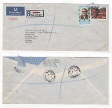 1971 JAMAICA Registered Air Mail Cover LIGUANEA to BASINGSTOKE GB
