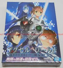 Accel World Infinite Burst Limited Edition DVD Soundtrack CD Novel Booklet Japan