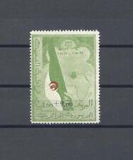 More details for algeria 1962 sg 395a mnh cat £350