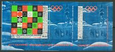 REPUBLIC OF YEMEN 1971 11th Olympic Winter Games Sapporo 1972 MS MISSING COLOR