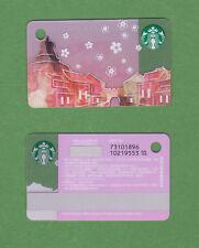 CS1607 2016 China Starbucks coffee sakura mini gift card ¥200 1pc