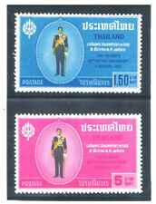 THAILAND 1963 King' s Birthday
