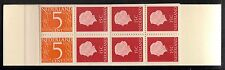 Netherlands - 1964 Definitives Juliana / Numeral Mi. MH 1 MNH