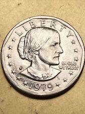 1979-P Susan B Anthony Dollar Die Fragment Bleeding 6 Extra Ruffles & Eagle Cud