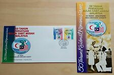 1998 Malaysia 50 Years Red Crescent Society 2v Stamps FDC (Kuala Lumpur Cachet)
